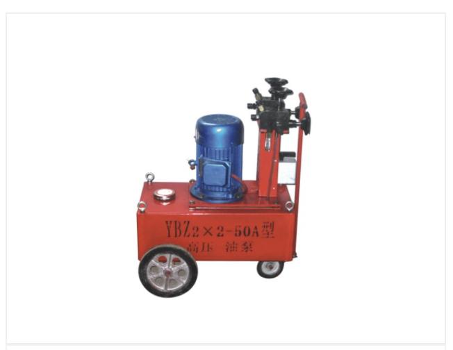 开封YBZ系列电动高压油泵价格
