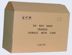 新华书店音像制品外包装箱