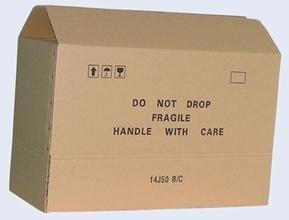 太原鑫华隆纸箱厂生产医用胶囊纸箱