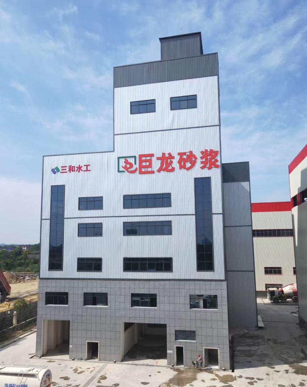 郑州环保型多主机塔式干混砂浆生产线多少钱