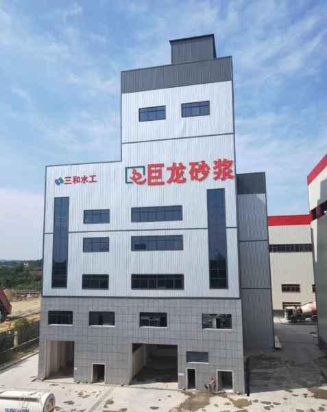 环保型多主机塔式干混砂浆生产线
