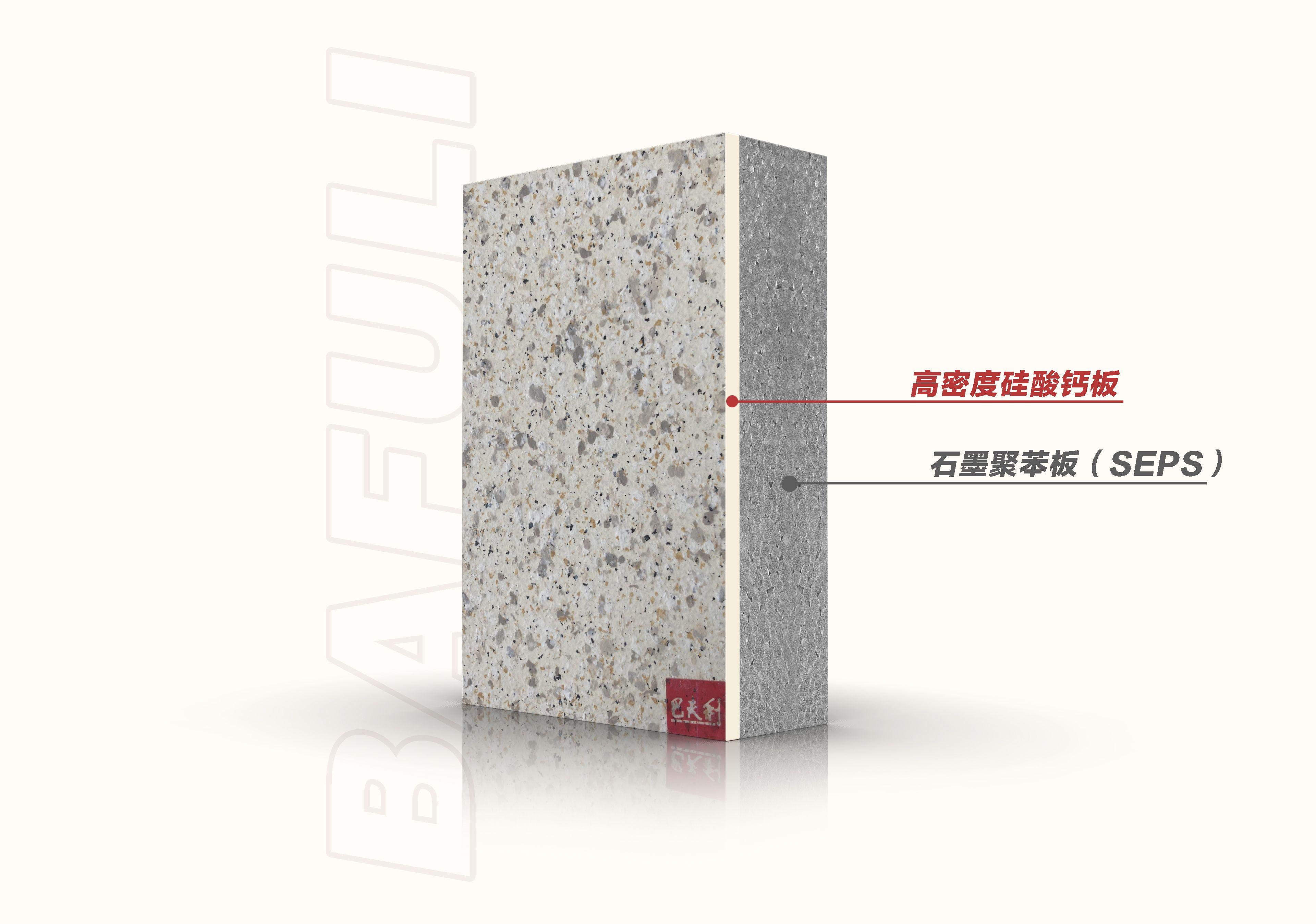 山东石墨聚苯板保温装饰板专业生产厂家