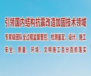 北京恩盛祥建設工程科技有限公司