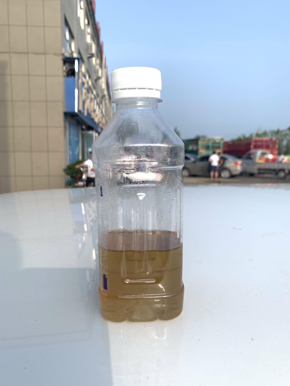 非標碳十原料捕收劑錫銅洗煤