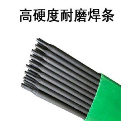 D910水泥厂搅拌压机叶片耐磨焊条