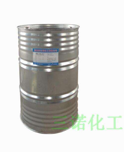 三辛癸烷基叔胺(N235/7301)