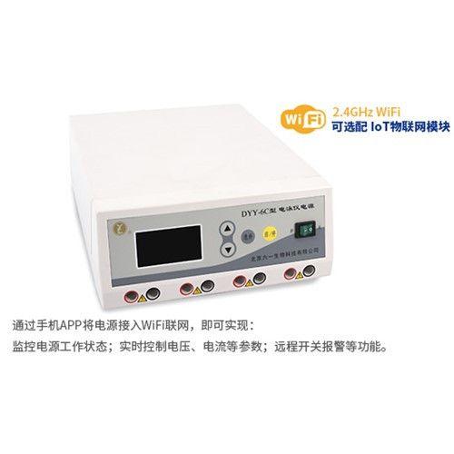 北京双稳定时电泳仪电源销售代理