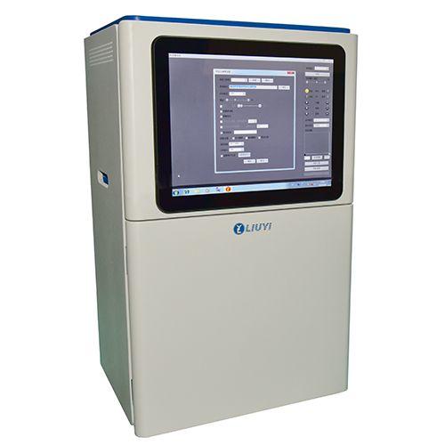 WD-9413D型一体式凝胶成像系统销售代理