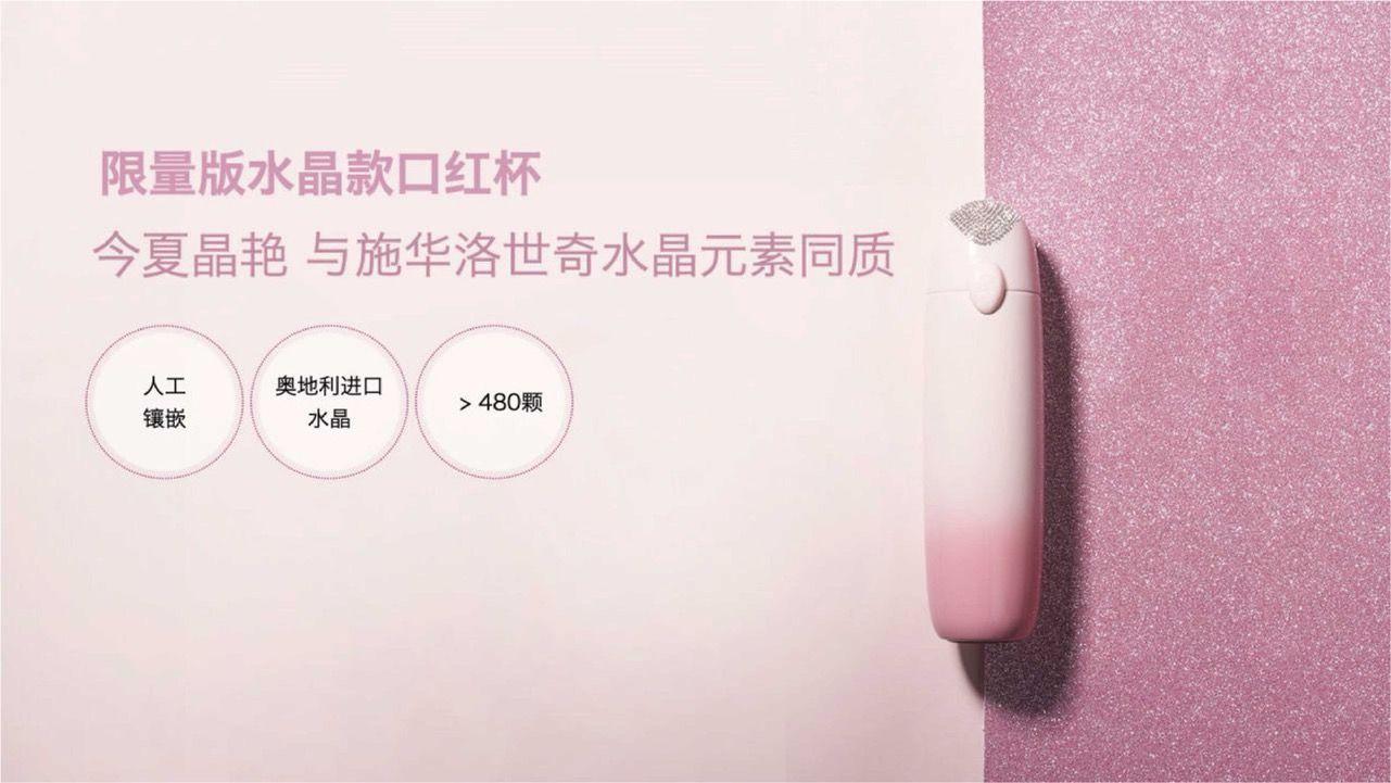 广东红帕水晶口红保温杯产品优势