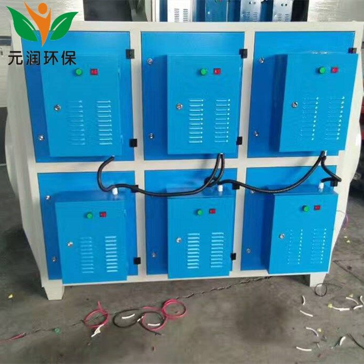 等離子油煙凈化器低溫等離子廢氣處理環保設備除煙環保設備廠家