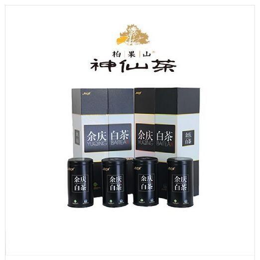 广西茶业销售