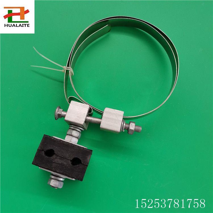 通信光缆杆用ADSS引下线夹 不锈钢带固定ADSS引下卡具 诚信经营
