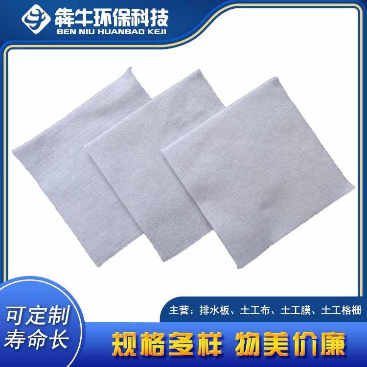 淮南聚酯长纤无纺土工布质量可靠